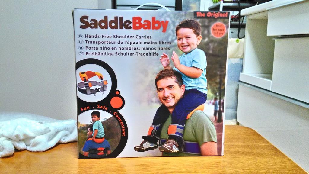 saddle_baby_pacage