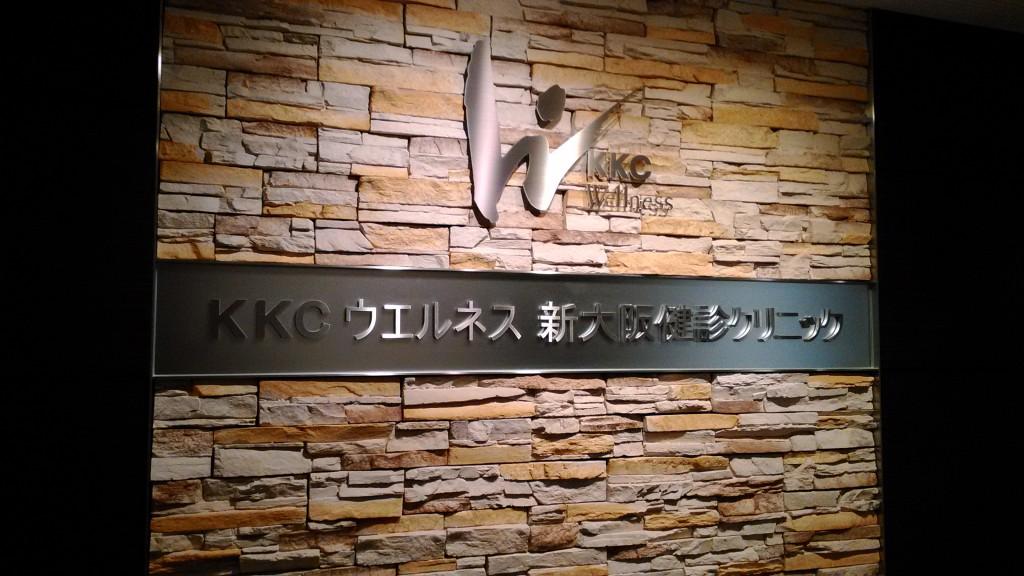 KKC_看板